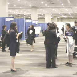 「U.S. CAREER FORUM」