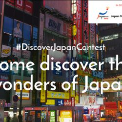 DiscoverJapanContest