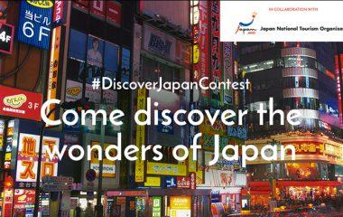 米国で日本の「写真コンテスト」実施