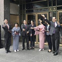 「ザ・キタノホテル ニューヨーク」