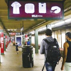 米国の「MUJI」や「サッポロ」などの広告請け負う広告会社