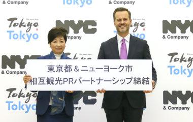 東京都とNYC、相互に観光PR