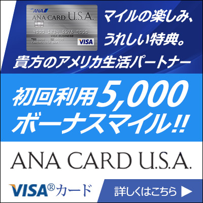 ANA CARD USA