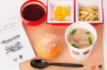 食事メニューは、温野菜と鶏肉のマッシュルームスープ、ジェノベーゼのショートパスタ、石窯パン、黄桃とヨーグルトのデザートなど