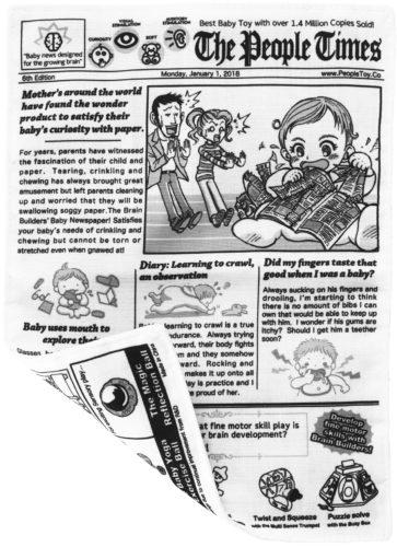 米国版の商品「ピープル・タイムス」7.99ドル(税・送料別)。対象年齢は4カ月から