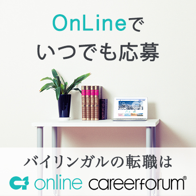 NYBiz_online_banner_400x400