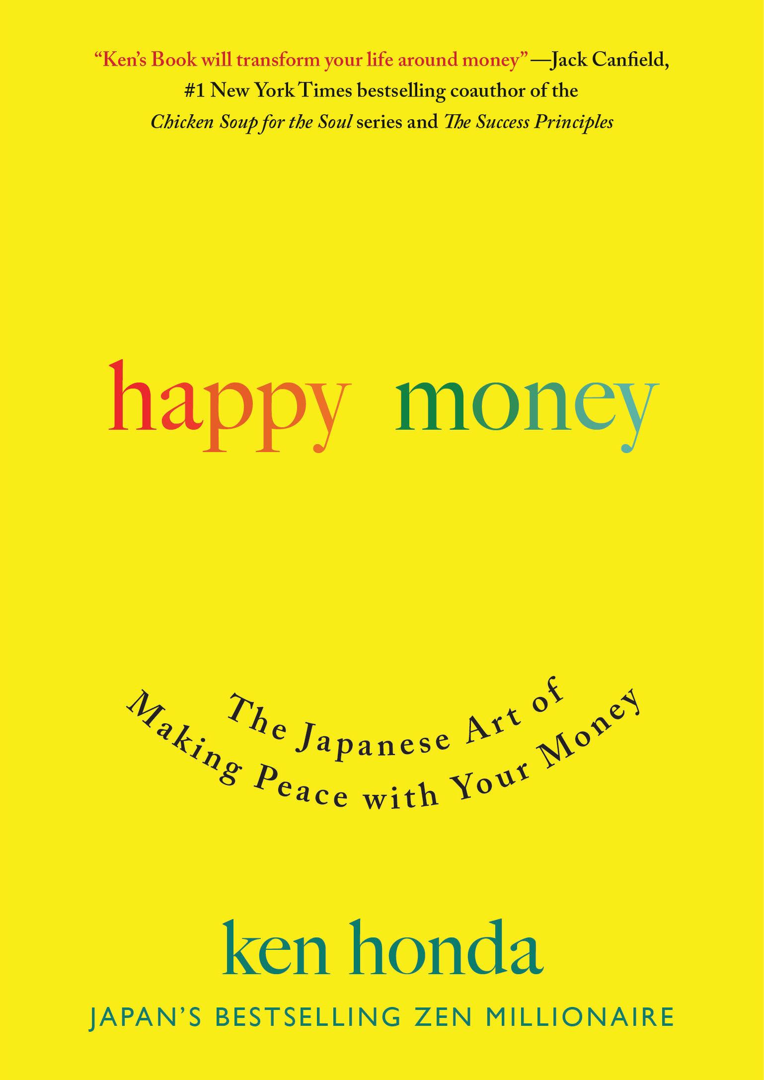 初の英語の書下ろし著書『happy money』